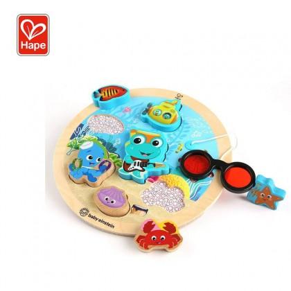 Hape 11652 Baby Einstein Submarine Adventure Wooden Puzzle Toddler Toy